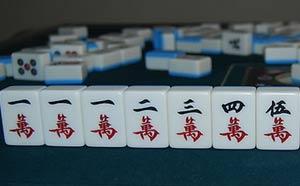 打麻将的技巧:打麻将算牌记牌方法(整理)图片