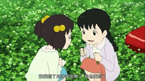 日本漫画人物生孩子