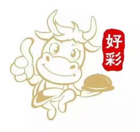 鬼六图库3d福彩图库