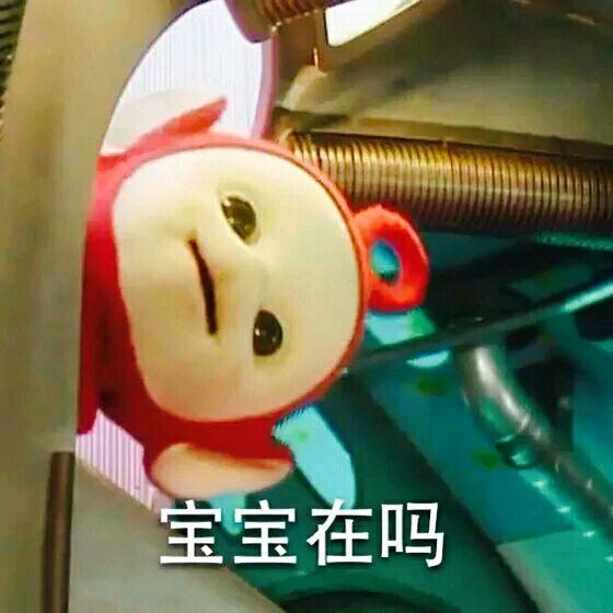 【表情包- 151015- 资源】天线宝宝图片