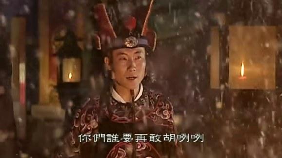 大明王朝演员表