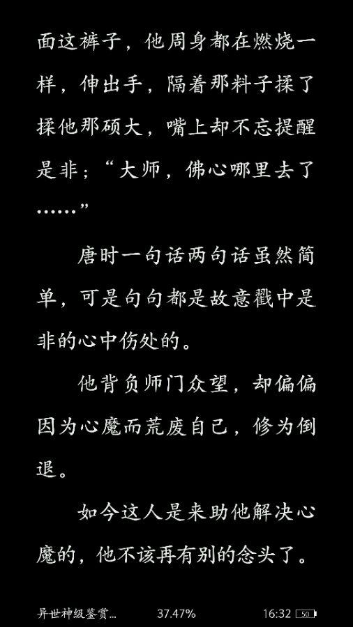 求高辣肉文�9��_回复:【求文】求肉文,肉多的耽美小说