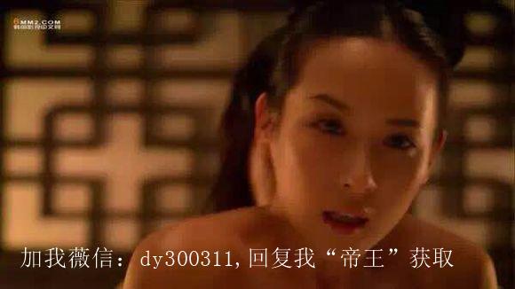 韩国电影后宫帝王妾