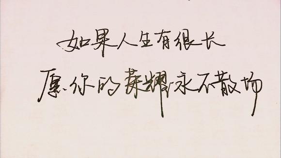 "qyanna 同新握爪 10 @全面崩坏   ""最了不起的你"" 收起回复 举报图片"