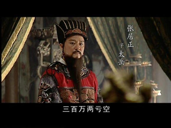 大明王朝 网盘