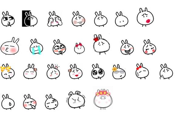 表情大全 达达兔表情包 动态 > 达达兔最新奥运qq表情包下载  旺旺狗图片