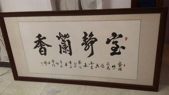 郑州卖办公室字画-装裱字画-订做各种相框》》图片
