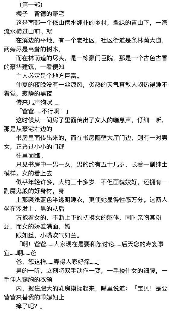 推肉【肉文】各种 肉 np bg 耽美(简介看图)