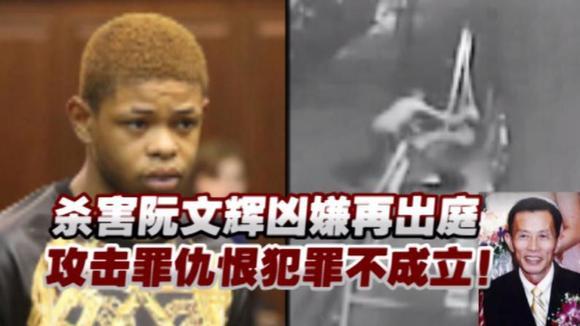 广州黑人问题图片
