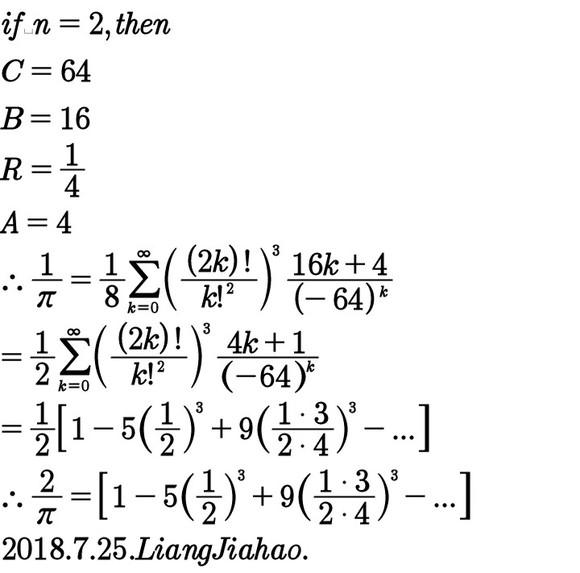 拉马努金的其中的一圆周率计算公式其实还可以这样得来,第三个图