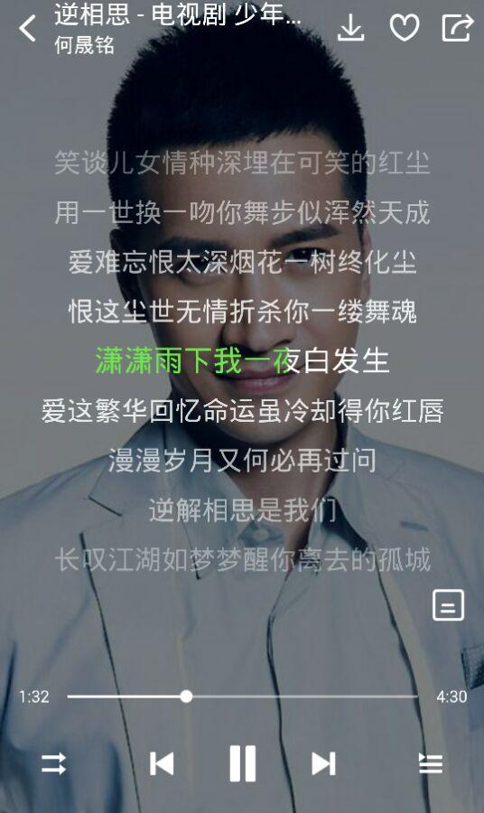 9 hugbie80231314 音乐精灵 9             《胭脂泪》罗永娟-聊斋,刘