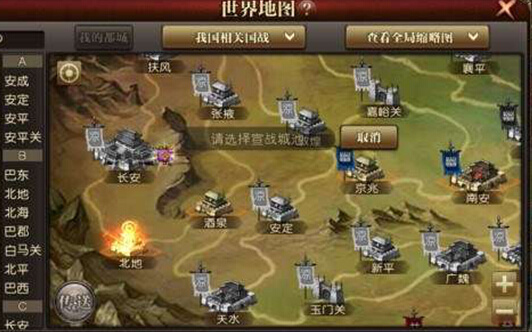 中华军事网论坛