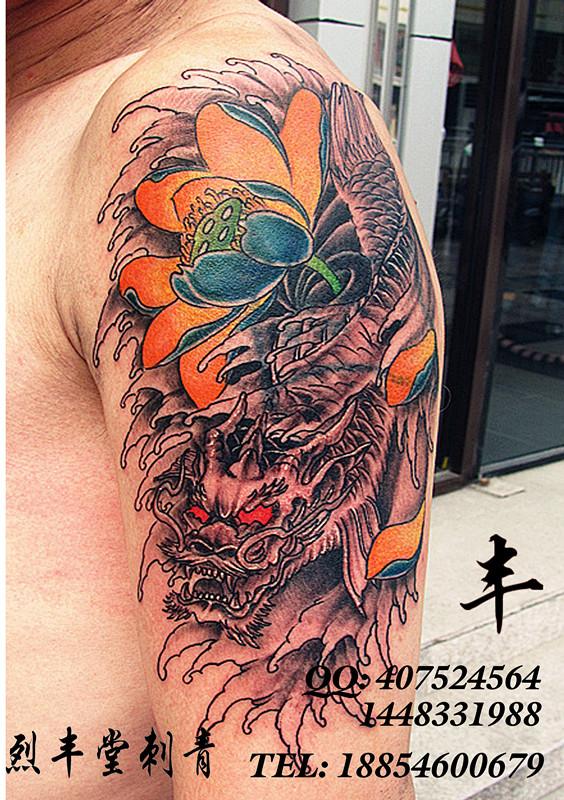 烈火麒麟纹身 满背烈火麒麟纹身图片