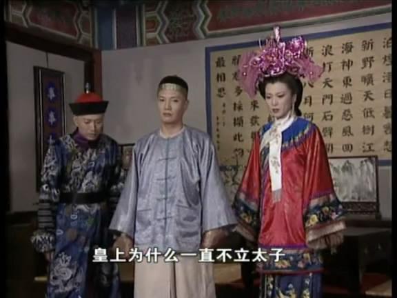 回复:【九岁县太爷】第三集截图