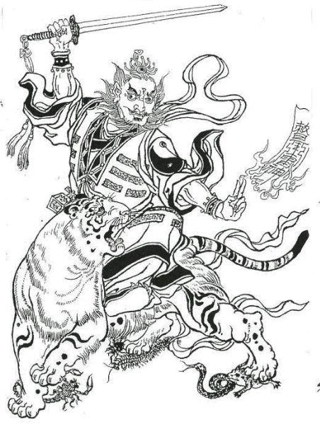 于是天师于汉安二年七月,登青城山,会八部鬼帅,大战众鬼,制伏外道恶魔