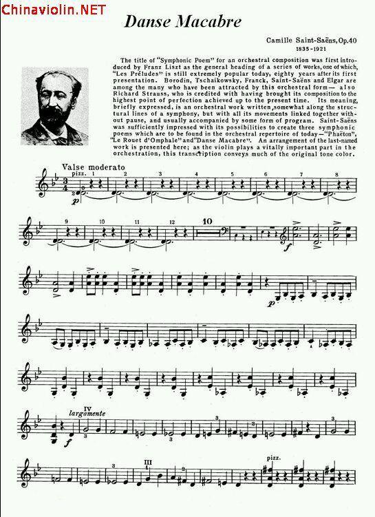 圣桑哈巴涅拉小提琴谱图片
