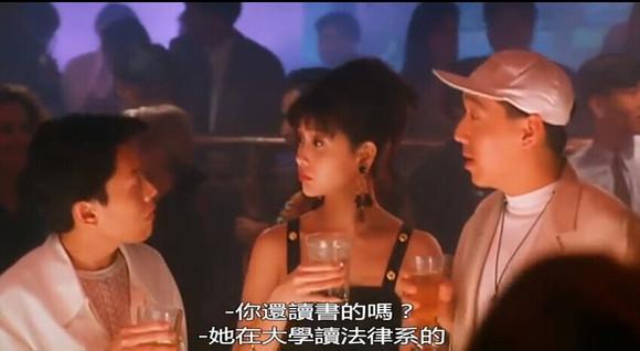 香港奇案之强奷电_【图解】香港奇案之强奸