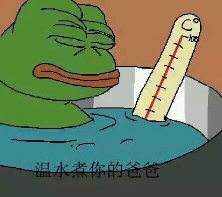 求青蛙的表情包_抗压吧图片