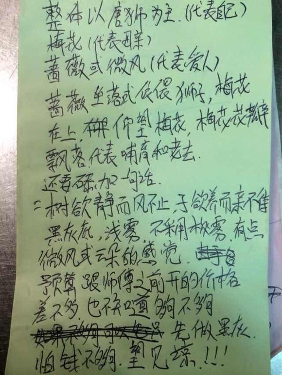 应客人要求,包小腿唐狮直播._福州纹身吧_百度贴吧图片