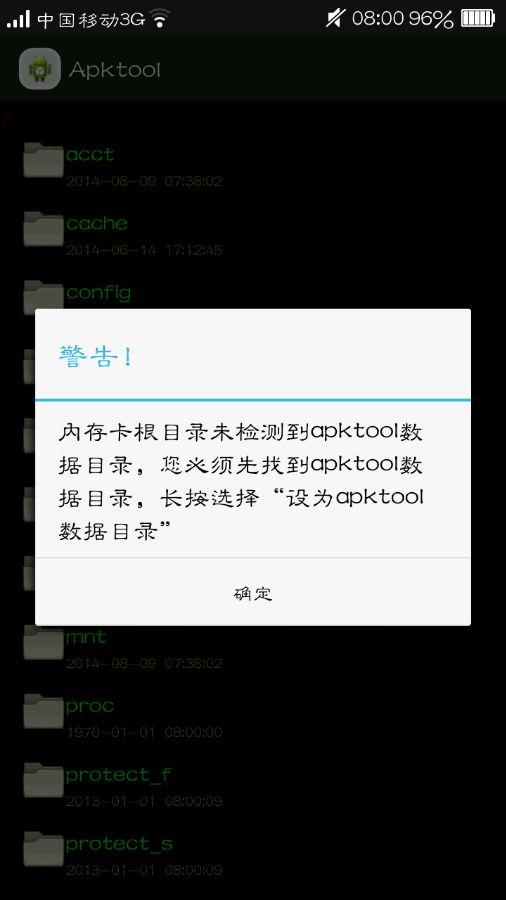 安卓rom移植教程_回复:安卓软件推荐,rom移植教程,系统美化 教程贴