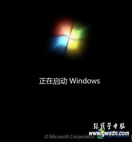"""win7为什么每次开机关机的时候 都会出现 """"配置windows update""""请勿图片"""