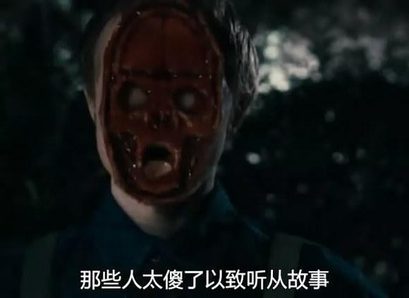 《短柄斧3》一个搜寻救援队进入闹鬼的沼泽地,诅咒和恐吓蜂蜜岛正向