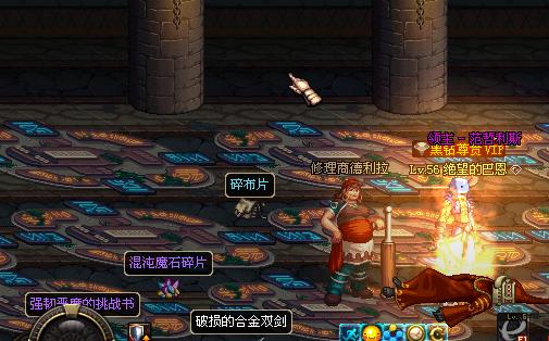 回复:【直播】范哲利斯的咆哮巨剑,不出绝不太监.