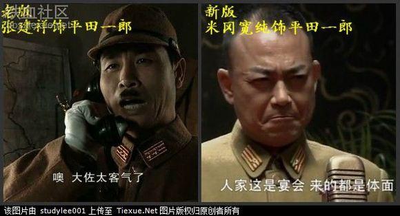 日本影视软件