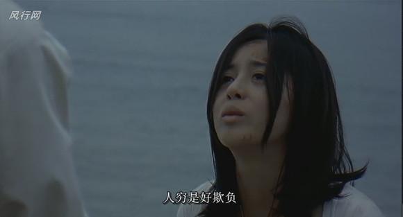 图解:【芳香】【回复】韩国恐怖片《恩惠的老师》票房之城板砖电影传奇图片