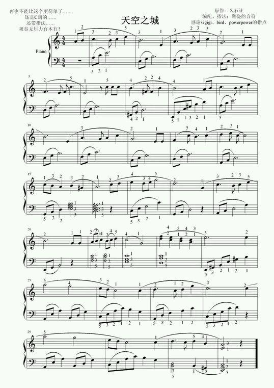 儿歌小星星钢琴谱简谱内容儿歌小星星钢琴谱简谱图片