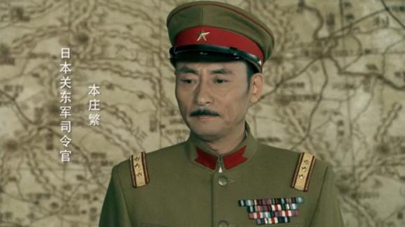 日本政府高官:关东军司令官本庄繁