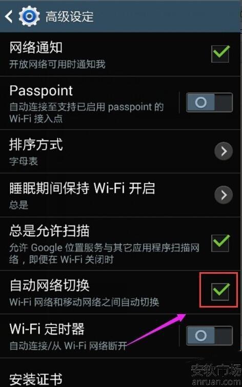 wifi网络认证界面没跳
