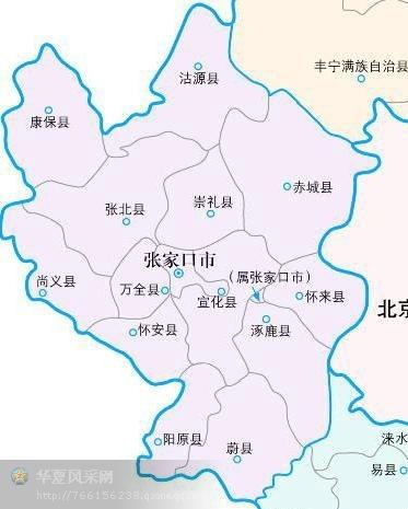 张家口市位于北京哪个初中2017方向生地试卷图片