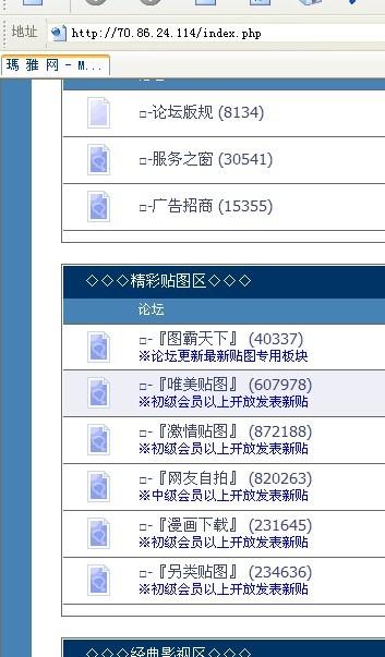 亚洲成本人网站va中心