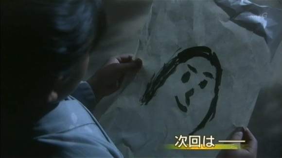 吉村美咲 第一会所