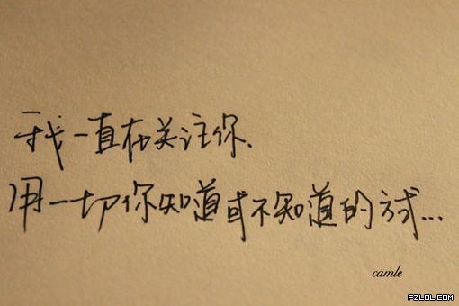 早起说说心情句子 信任的句子说说心情 早上的心情说说正能量