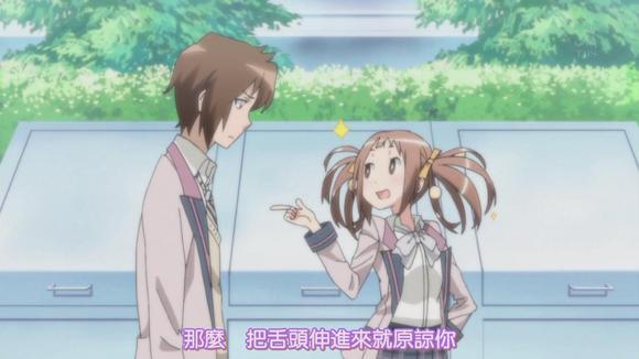 最污的日本动漫