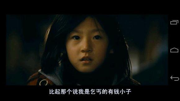 礼仪老师韩国电影神马