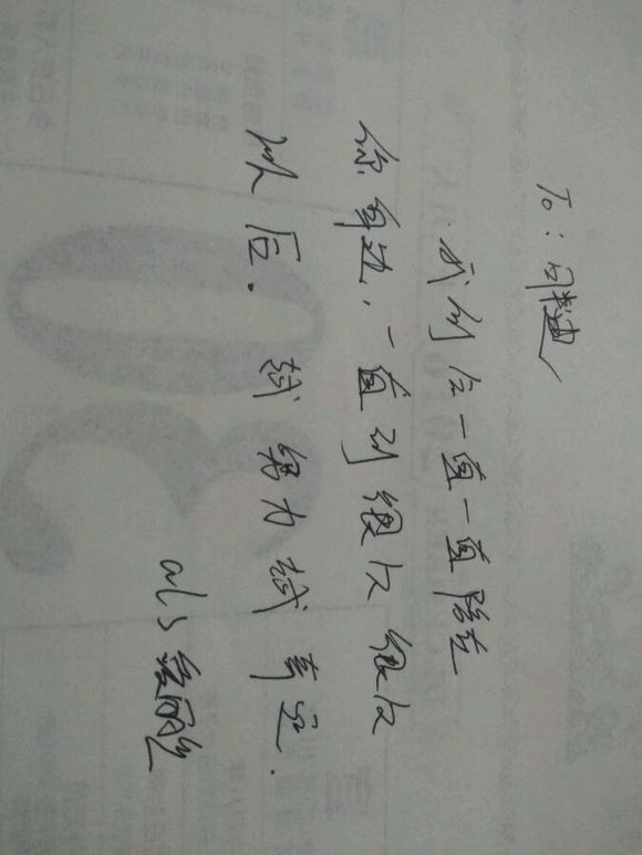 修仙虾 8             后天写可以啵 半岛弥音agoni 仙女虾 10
