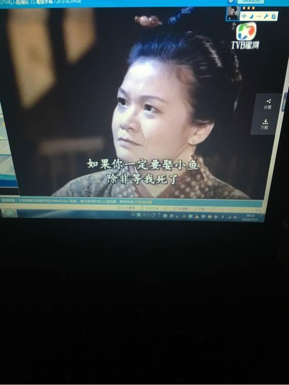 【人龙传说】看到媚姨以死相逼,这算是道德绑架吗
