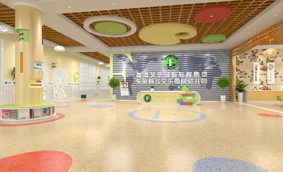 花都东骏翰飞艾乐幼儿园秋季招生活动开始了!图片