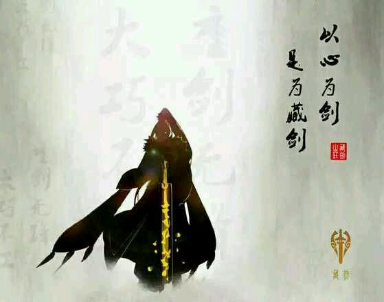 杨家将刘兰芳评书全集