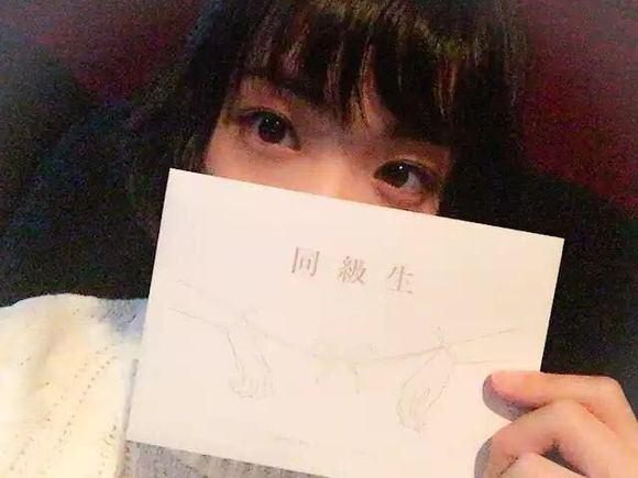 樋口冴子 AVS