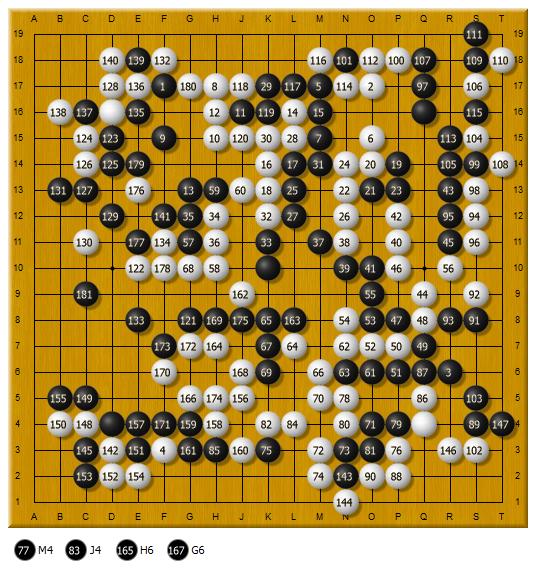 日本围棋故事图片