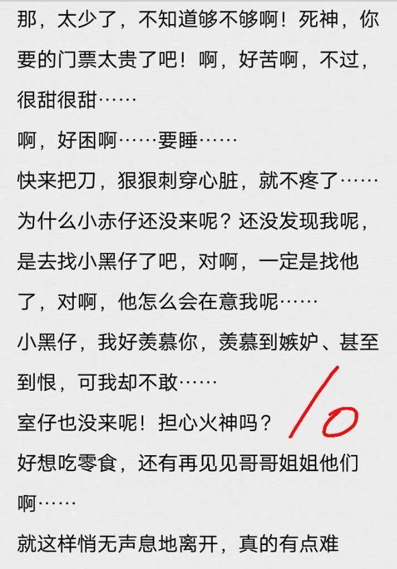 求高辣肉文�9��_回复:【格式】艹小吃货求肉文接龙