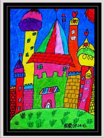 梦想城堡儿童创想画_阳光之美吧图片图片