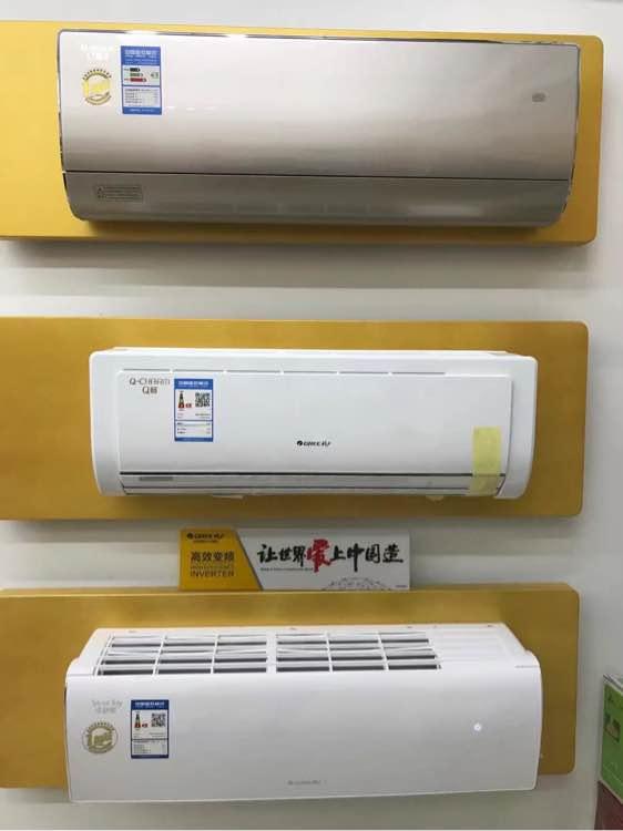 制冷与空调专业��/_东瑞制冷专业空调维修与安装出售