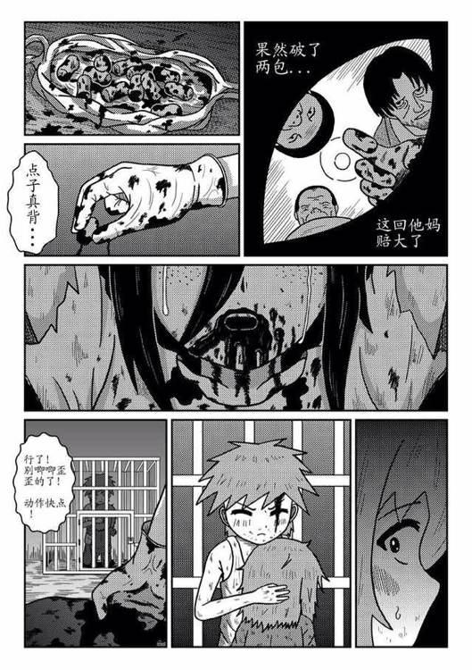 naka 005 上原みく