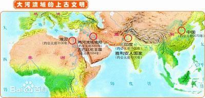 贯穿四大文明古国图片