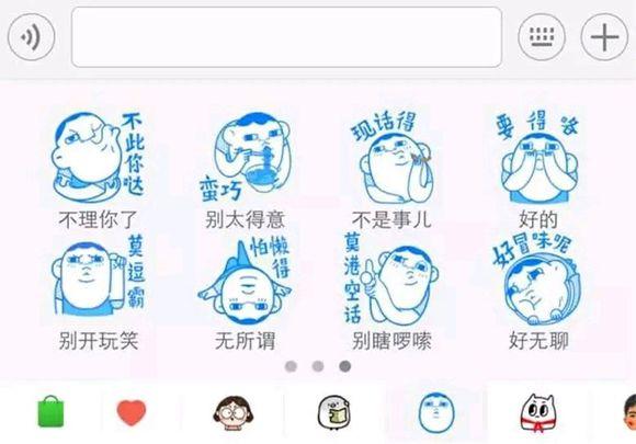 微信有了最6的长沙方言表情包!图片